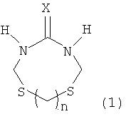 Способ получения 1,7-дитиа-3,5-диазациклоалкан-4-(ти)онов