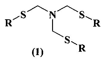 Способ получения n,n,n-три[(фенил(бензил)сульфанил)метил]аминов