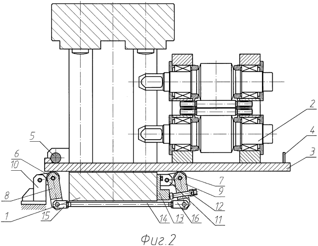 Устройство для смены узла валков рабочих клетей