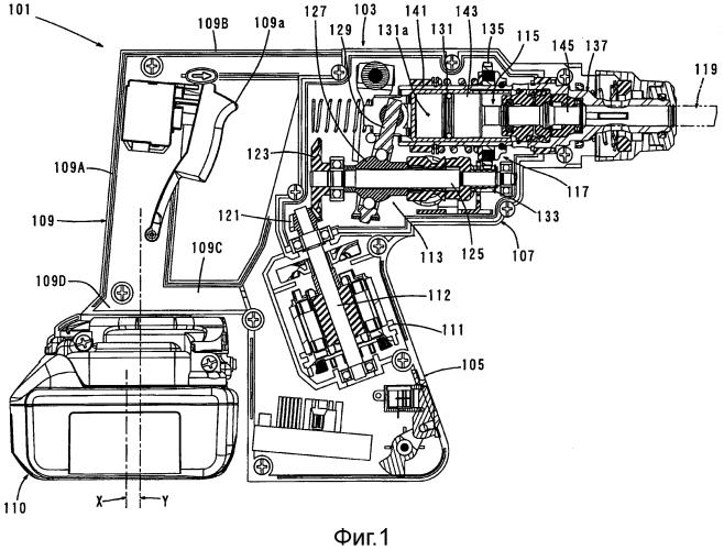 Приводной инструмент с питанием от аккумуляторной батареи