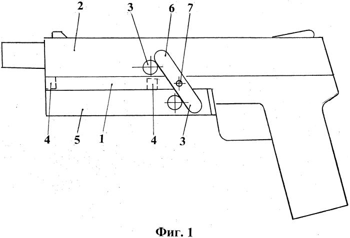 Система запирания канала ствола с малым импульсом отдачи