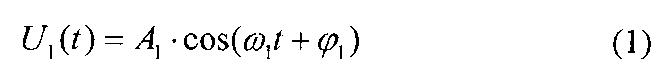 Фазометр с гетеродинным преобразованием частоты