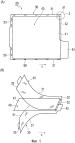 Установка для производства пакетированного электрода и способ производства пакетированного электрода