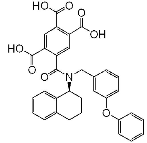 Новое производное триазина и содержащая его фармацевтическая композиция