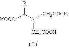 Способ получения кристаллического твердого вещества из производных глицин-n,n-диуксусной кислоты
