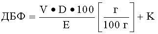 Крупнодисперсные кремниевые кислоты в качестве носителей