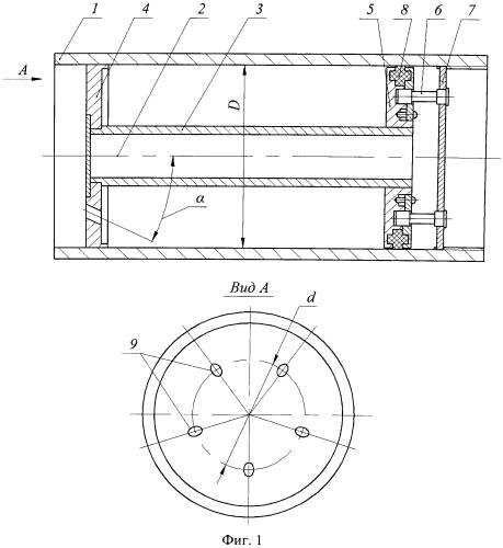 Корпус кассетной боевой части реактивного снаряда