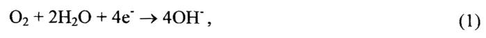 Барокомпенсированный электрохимический измерительный газоанализатор (варианты)