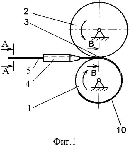 Способ формирования металлопокрытия из цветных металлов и сплавов электроконтактной роликовой приваркой