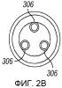 Порт световой связи для использования на скважинных инструментах
