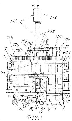 Малоэтажное индивидуальное жилое здание в форме многогранника