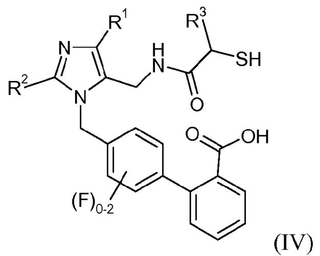 Способ получения соединений бифенилимидазола