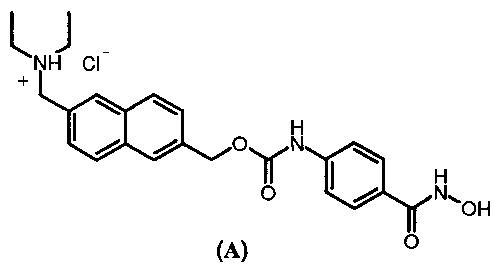 Полиморф гидрохлорида (6-диэтиламинометил-2-нафталенил)метилового эфира (4-гидроксикарбамоилфенил)-карбаминовой кислоты