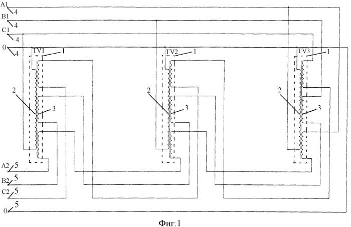 Устройство симметрирования напряжений трехфазной сети