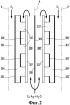 Устройство для производства электроэнергии для подводной лодки, содержащее топливный элемент