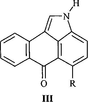 Способ получения нафто[1,2,3-cd]индол-6(2н)-онов