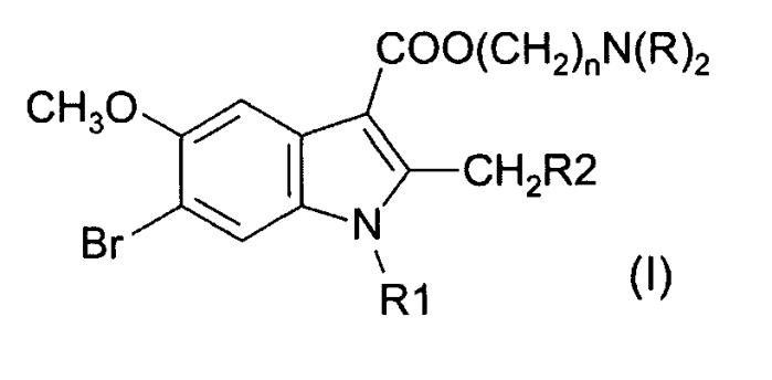 Производные индол-3-карбоновой кислоты, обладающие противовирусной активностью