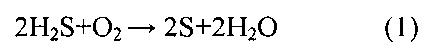 Способ утилизации сероводорода каталитическим окислением в элементарную серу