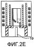 Оксидный материал лангаситного типа, способ его получения и сырьевой материал, используемый в способе получения