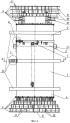 Амортизирующее устройство транспортного упаковочного комплекса для транспортирования тепловыделяющих сборок реакторной установки