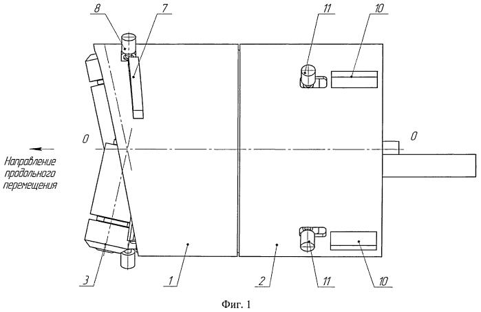 Геоход (проходческий щитовой агрегат)