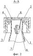 Способ получения полиолефиновой кислородопоглощающей композиции для уплотнительных прокладок