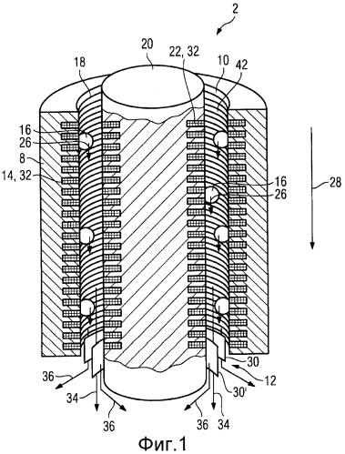 Устройство для выделения ферромагнитных частиц из суспензии