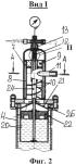 Переносной узел учета добываемой скважинной жидкости