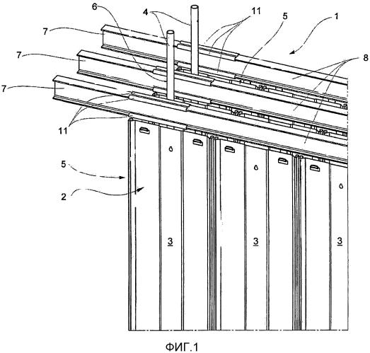 Электрическое экранирующее устройство для конструкций около высоковольтных частей электростатических осадителей