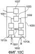 Измерительное устройство, устройство управления и измерительный прибор для измерения уровня наполнения