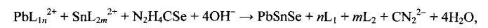 Способ получения пленок твердых растворов замещения pbsnse методом ионного обмена