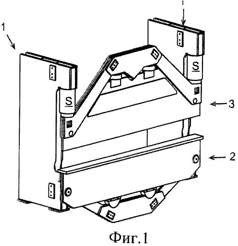 Способ изготовления корпуса кромкогибочного пресса и корпус кромкогибочного пресса