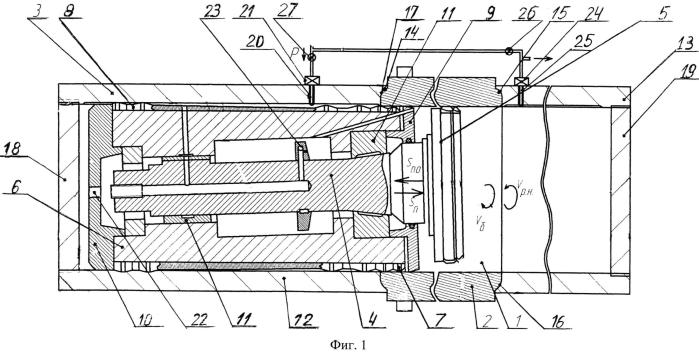 Способ механической обработки глубокого отверстия в трубной заготовке