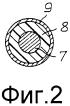 Устройство с тремя сверхпроводящими фазными проводами