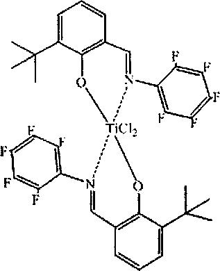 Каталитическая система и способ получения реакторного порошка сверхвысокомолекулярного полиэтилена