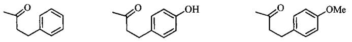 Душистые 5-бензил-1,3-диазаадамантан-6-оны