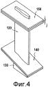 Способ изготовления лопатки турбомашины из композиционного материала, лопатка турбомашины и турбомашина