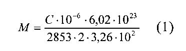 Набор олигонуклеотидных праймеров и флуоресцентно-меченого зонда для идентификации рнк вируса лихорадки долины рифт методом от пцр в реальном времени