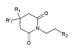 Фармацевтическая композиция, содержащая производные глутаримидов, и их применение для лечения эозинофильных заболеваний