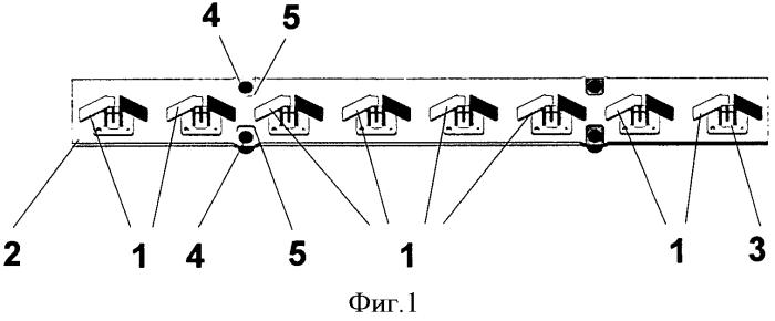 Антенная решетка