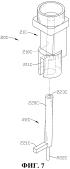 Проводящий строительный блок модульного контактного типа