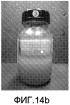 Жидкая изоцианатная композиция