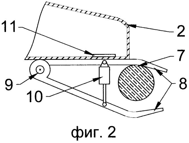 Устройство для механического прикрепления ноги к внешнему объекту