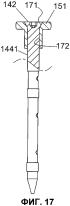 Соединительное средство и устройство для установки замка, предусмотренное с подобным соединительным средством