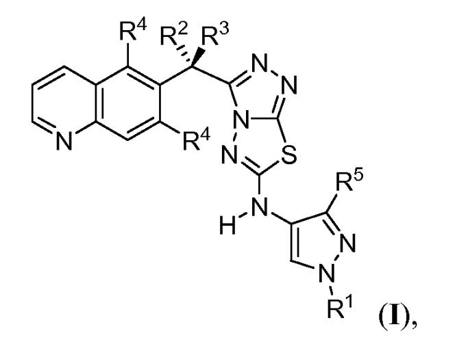 Аминопиразол триазолотиадиазольные ингибиторы протеинкиназы с-мет