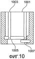 Устройство для покрывающего средства и устройство для нанесения покрытия