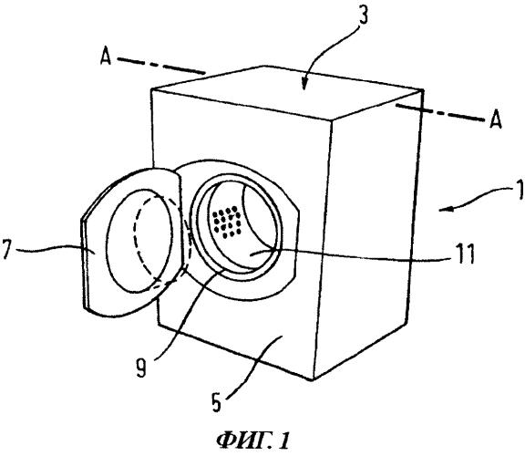 Бытовой прибор с устройством демпфирования вибраций и устройство демпфирования вибраций