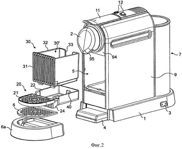 Эргономичный сервисный узел для аппаратов для приготовления напитков