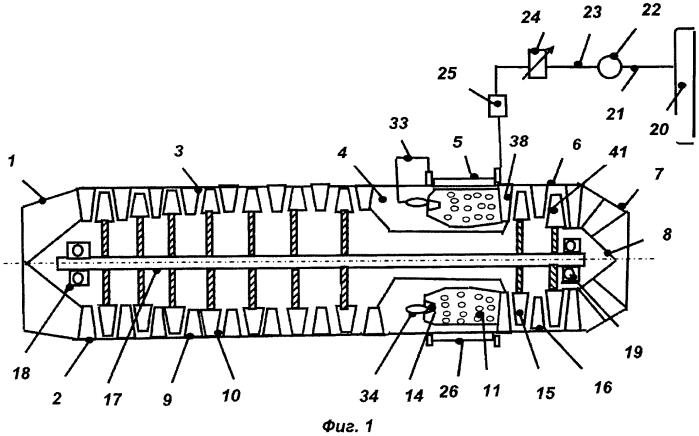 Водородный воздушно-реактивный двигатель