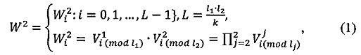 Устройство формирования систем двукратных производных нелинейных рекуррентных последовательностей